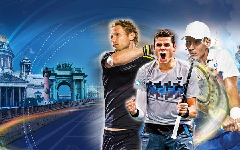 XXII Международный теннисный…