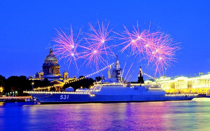 День Военно-Морского…